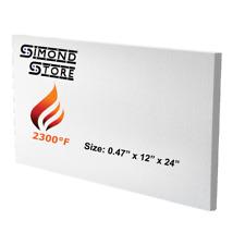 Ceramic Fiber Insulation Board 2300f 047 X 12 X 24 Thermal Insulation