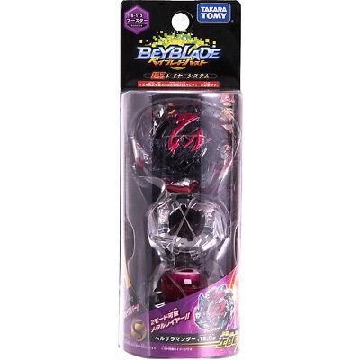Takara Tomy Beyblade Burst B-113 Hell Salamander 12 OP Balance