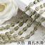 wholese-20-30-50pcs-AB-Teardrop-Shape-Tear-Drop-Glass-Faceted-Loose-Crystal-Bead thumbnail 61
