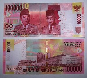 Indonesia 100000 2014 P-153 Replacement X IDR Unc Rupiah 100,000