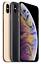 Apple-iPhone-XS-64GB-Spacegrau-Silber-NEU-WOW-soweit-vorraetig Indexbild 1