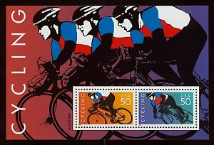 #3119 50c Ciclismo, Souvenir Hoja, Nuevo Cualquier 5=