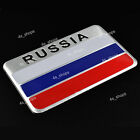 Alloy Car/Motorcycle/Auto Decal Russian Flag Decor Sticker 3D Emblem Badge Logo