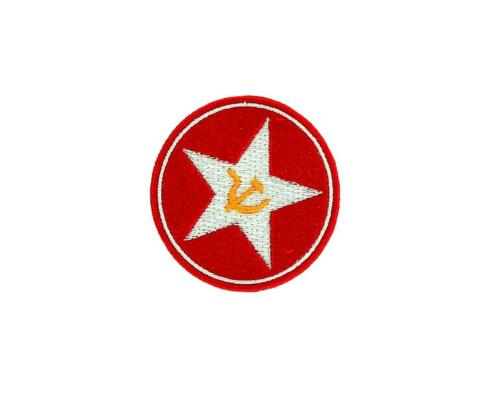 sew badge backpack kgb russia russian cccp ussr soviet re3 Flag patch iron