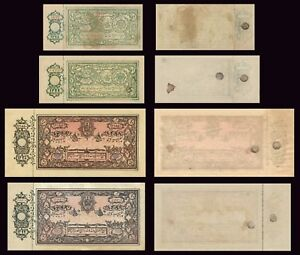 Afghanistan Copy Lot A (1919 - 1928) - Reproductions F7atdmin-07212304-345843875