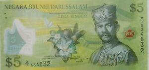 Brunei-2011-5-Ringgit-note-D-7-534632