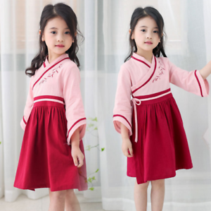 Kid Girl Chinese Asian Traditional QIPAO Costume Han Pink Summer Dress Skirt