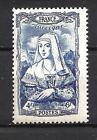 France 1943 Yvert n° 597 neuf ** 1er choix