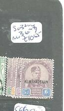 MALAYA JOHORE (P1205B) SULTAN  SG 32-4, 36-7   MOG