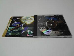 Sims-STELLAR-ASSAULT-SS-SEGA-SATURN-Disc-game-software-USED-Box-from-japan