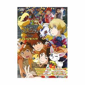 Digimon-Adventure-tri-Memorial-Book-Digital-Monsters-Anime-Character-Art