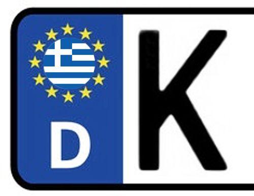 2x plaque d/'immatriculation Autocollant Grèce Greece Hellas sticker