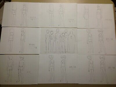 Ghost in the shell  Settei Sheets 【170pages】