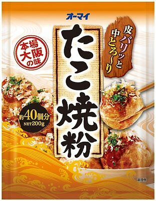 Japanese TAKOYAKI cooking Powder Osaka version 200g x 5 Pack