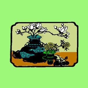 Travelers Young Hyson Green Tea (Organic) , loose/bulk from $2.75 (1 oz.)