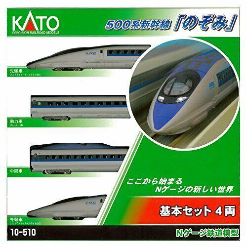 N Scale 500 SERIES NOZOMI SHINKANSEN Model Trains 4 Cars Set 10-510 KATO New