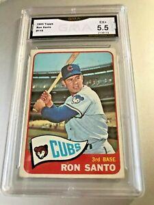 RON-SANTO-HOF-1965-Topps-110-GMA-Graded-5-5-EX