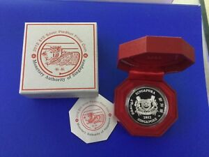 Singapore-2012-Dragon-2oz-Piedfort-Silver-Proof-Lunar-10-Coin