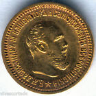 Russia 5 Rubles Alejandro III 1889 Gold @ Very Bella @