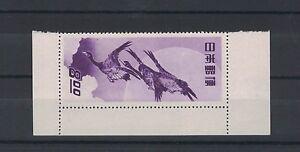 1949-Japan-Philatelic-Week-SG-556-MUH