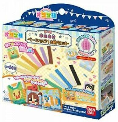 Bandai Orikeshi Original Eraser Making by microwave Kit TSUM TSUM Standard Set