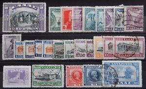 Griechenland-Greece-Lot-mit-alten-Werten-VIII