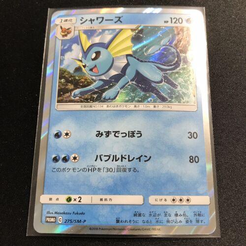 Vaporeon 275//SM-P PROMO NM Pokemon Card Japanese NM