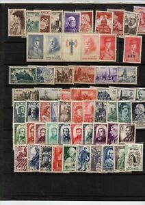 109-timbres-de-France-avec-series-bande-Petain-bande-de-Gaulle-neufs