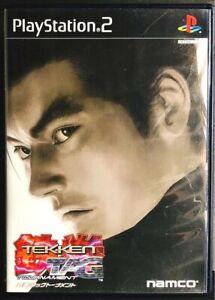 Tekken-Tag-Tournament-PS2-Namco-Fighting-Game-Japan-F-S