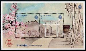 San-Marino-2018-MNH-Jinja-Temple-2v-M-S-Flowers-Temples-Architecture-Stamps