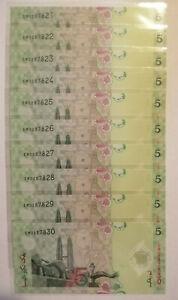 RM5-11th-Series-10-pcs-Last-Prefix-Runnings-nos-EM-0287821-30-UNC-7