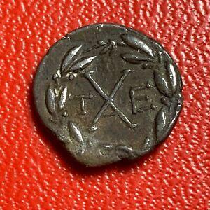 5314-Monnaie-Grecque-ou-Romaine-T-E-RARE-FACTURE