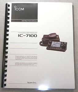icom ic 7100 instruction manual premium card stock protective rh ebay com icom ic 7000 service manual pdf icom ic 7100 user manual