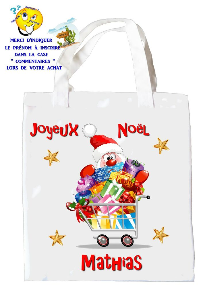 Glorieux Sac Shopping Noël Sac à Commissions Sac à Cadeaux Joyeux Noel Réf 207 Performance Fiable