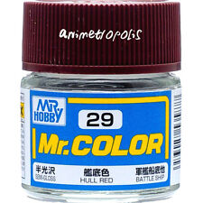 GSI Creos Gunze Mr Hobby Color Lacquer C29 Hull Red (semi-gloss ) Paint 10ml