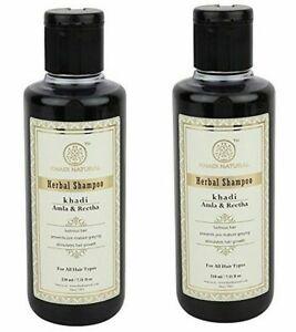 Khadi Natural Herbal Amla And Reetha Shampoo/Cleanser - (210ml)