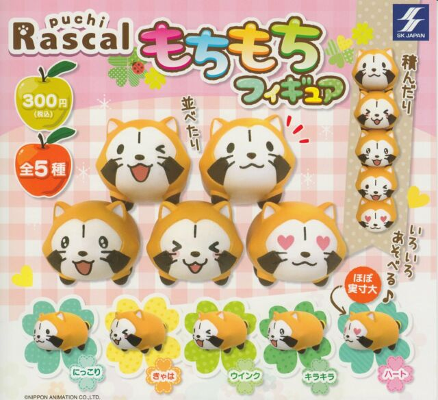 TTA Rascal the Raccoon goodnight figures Gashapon 5 set mini figure capsule toys