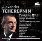 Klaviermusik 1913-61 von Alexander Tcherepnin,Mikhail Shilyaev (2012)