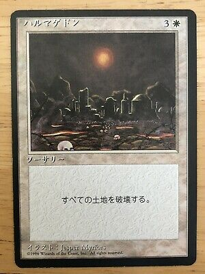 Mishra's Factory Japanese FBB 4th Edition mtg SP