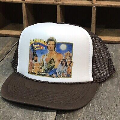 Jaws Movie Trucker Hat Shark Promo Logo Blue Vintage Style Snapback Cap 2160