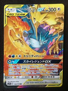 Moltres & Zapdos & Articuno GX 102/173 | Japanese Pokemon SM12a Tag Team (M/NM)