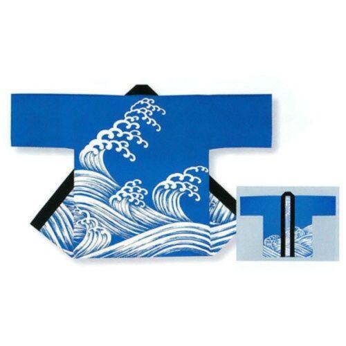 HAPPI Hand Dyeing HANTEN Traditional Coat Matsuri Authentic JAPAN DHU6209