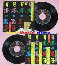 LP 45 7'' ANEKA Japanese boy Ae fond kiss 1981 germany HANSA 103 349 cd mc dvd