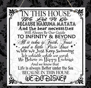 personalised disney quotes family in this house plaque mum sister