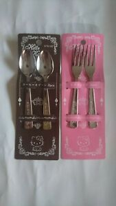 New SANRIO HELLO KITTY /& Bird KAWAII Dessert Spoon /& Fork Set Made in JAPAN