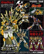 Sen-ti-nel Sentinel Vulcanlog 007 Sengoku Majin Goshogun Real Form Ver. in stock