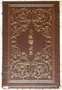 THE-ANALECTS-OF-CONFUCIUS-EASTON-PRESS-BROWN-LEATHER-BOUND-GIFT-EDITION