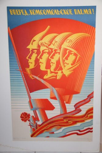 """Ahead Military Tribe"" Poster Moscow, Military Issue, CCCP 1987 Cold War Era"