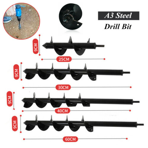 25-60cm Planting Auger Spiral Hole Drill Bit For Garden Yard Earth Bulb Planter