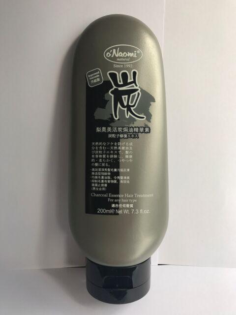 1 x O'Naomi Charcoal Deep Cleansing Hair Treatment 200ml / 7.3 fl.oz.